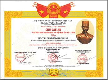 Giải thưởng Chu Văn An 2014